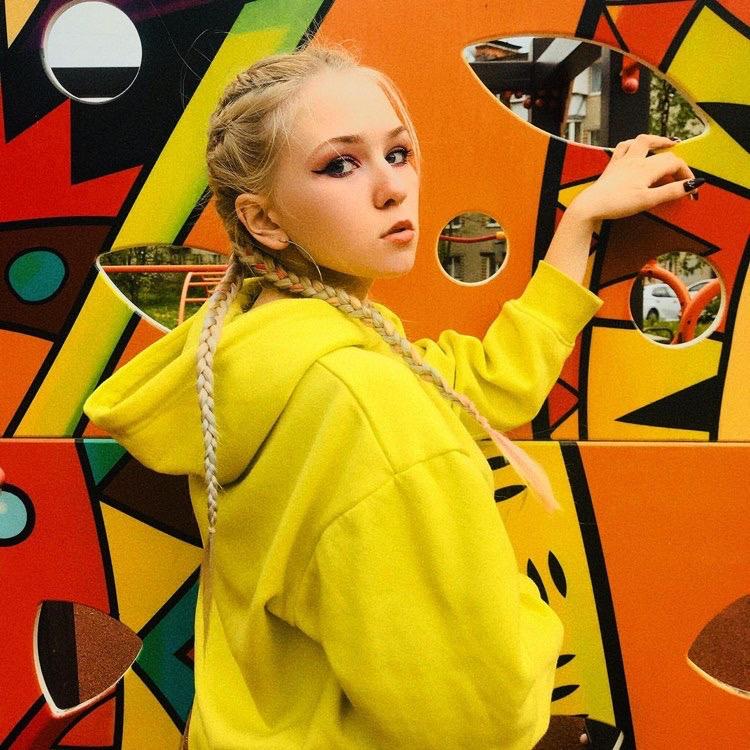 Алиса Погорелова