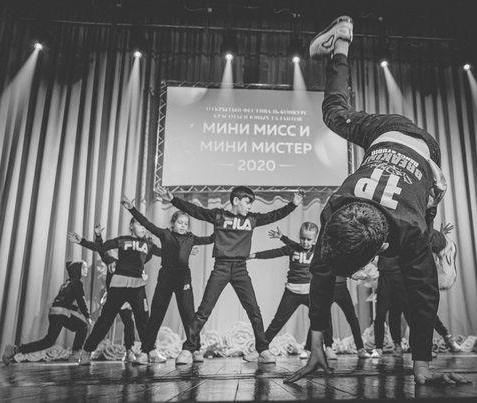 Коллектив Funny people crew Kids